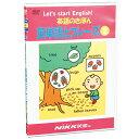 DVD 英語のきほん 英単語とフレーズ2【あす楽】知育 教材 幼児 子供 小学生 中学生 家庭学習 にっく映像 英語