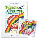 【あす楽】歌とチャンツセット Songs and Chants【英語絵本】【幼児・子供向け英語教材】【キッズ】【知育教材】【CD…