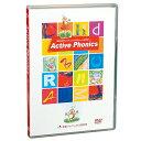 アクティブフォニックス DVD【あす楽】幼児 子供 英語 教材 キッズ 英会話 知育 DVD mpi フォニックス 松香フォニックス