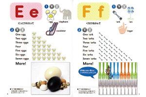 アルファベットチャンツ【英語教材】【英会話】【幼児】【絵本】【CD】