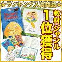 英語教材 マザーグースコレクション 幼児 子供 英語教材幼児【楽ギフ_包装】