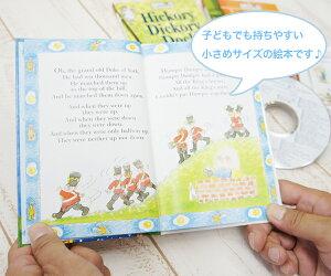 【送料無料】マザーグースコレクション【英語絵本】【英語教材】【知育教材】【CD】