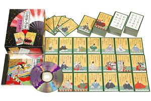 百人一首 うぐいす(朗詠CD付)【あす楽】知育 玩具 教材 かるた CD おもちゃ カードゲーム 児童教材 知育玩具 幼児教材 知育教材 子供 家庭学習 自宅学習 宿題 勉強 中学受験 室内 遊び 誕