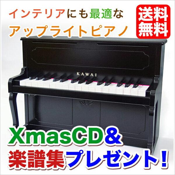 【あす楽】【ピアノ おもちゃ】【辻井伸行】カワイ アップライトピアノ(黒:1151) 子供 幼児 誕生日 クリスマスプレゼント 出産祝い