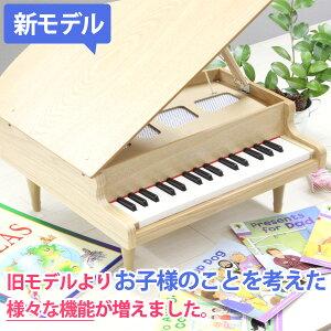 【送料無料】【あす楽】★特別特価★カワイグランドピアノ【幼児・子供向け/おもちゃ/知育玩具/楽器】