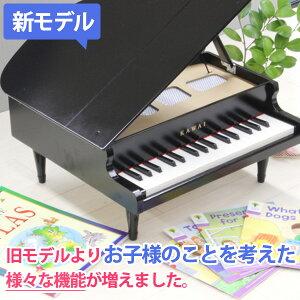 カワイグランドピアノ(ブラック・1141)【あす楽】32鍵ピアノ河合楽器KAWAIおもちゃ知育玩具音感教育辻井伸行子供幼児誕生日クリスマスプレゼント出産祝い