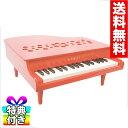 カワイ ミニピアノ P-32(レッド:1163)【あす楽】32鍵 ピアノ 河合楽器 KAWAI おもちゃ 知育 玩具 音感 教育 辻井伸…
