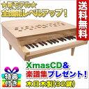 【7/28新発売】【あす楽】【ピアノ おもちゃ】【辻井伸行】カワイ ミニピアノ P-32(ナチュラル:1164)幼児 子供 誕…
