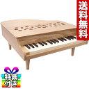 カワイ ミニピアノ P-32(ナチュラル<木目>:1164)【あす楽】32鍵 ピアノ 河合楽器 KAWAI おもちゃ 知育 玩具 音感 …