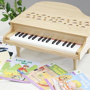【あす楽】【ピアノおもちゃ】【辻井伸行】カワイミニピアノP-32(木目:1164)幼児子供誕生日クリスマスプレゼント出産祝い
