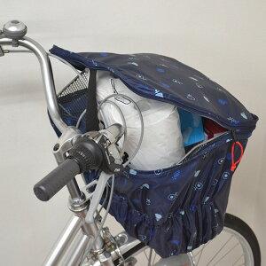 オトナかわいい自転車前カゴカバー