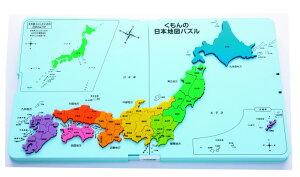くもん日本地図パズル【あす楽】知育玩具教材おもちゃ幼児子供キッズくもん公文KUMON誕生日クリスマスプレゼント出産祝い