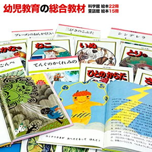 【送料無料】こども夢のライブラリー【絵本】【知育教材】【CD】【幼児】