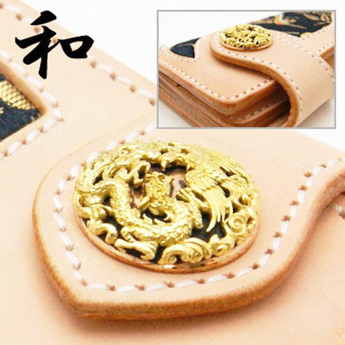 和風コンチョ 財布カスタム用 コンチョ 和柄 CS-527B ドラゴン龍&鳳凰 カスタム ウォレットコンチョ 銅&真鍮 ボタン