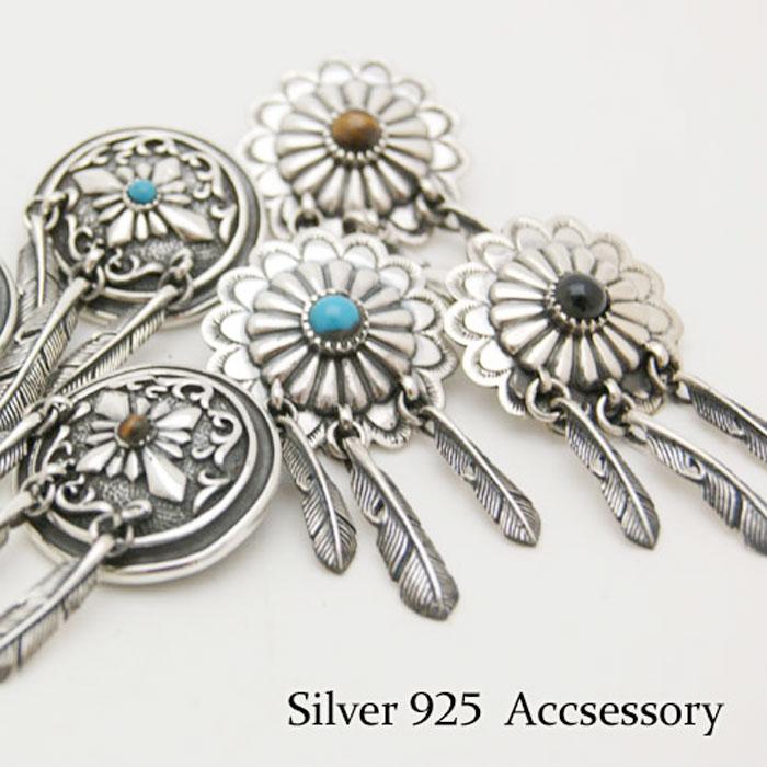 【シルバーコンチョ】 シルバー925 インディアン Silver925 純銀 三連 フェザー コンチョ【売れ筋】