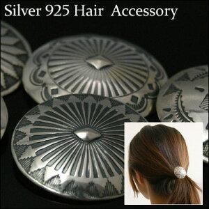 silver925 【シルバーコンチョ ループ 髪留め 用】 シルバー ボタン ヘアーアクセサリーやブレスレットに最適!35-31mm 髪飾り [ コンチョ ][ ヘアゴム ][メール便可]