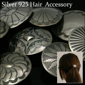 silver925 【シルバーコンチョ ループ 】シルバーボタン ヘアーアクセサリーやブレスレットに最適!25-22mm 髪飾り [ コンチョ ][ ヘアゴム ]