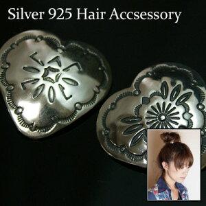 silver925 【 シルバーコンチョ ループ 髪留め 用】 シルバー ボタン ヘアーアクセサリー やブレスレットに最適!32-32m ハート型 髪飾り [ コンチョ ][ ヘアゴム ][メール便可]
