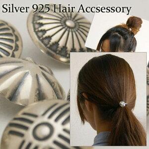 コンチョ silver925 【シルバーコンチョ ループ 髪留め 用】シルバーボタン ヘアーアクセサリーやブレスレットに最適!17mm[ヘアゴム][メール便可]