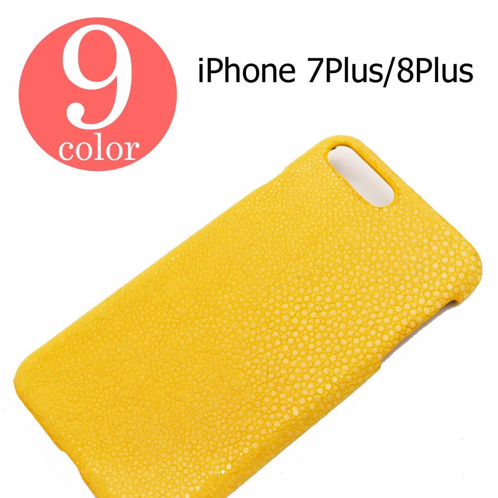 【iPhone 7Plus/8Plus 対応】本革 エイ革 スティングレイ ガルーシャ 全9色カラー ポリッシュ仕上げ スマホカバー iPhoneケース レザー 革 スティングレー ハードケース iPhone ケース スマホケース iPhone カバー アイフォンケース おしゃれ かっこいい 背面カバー