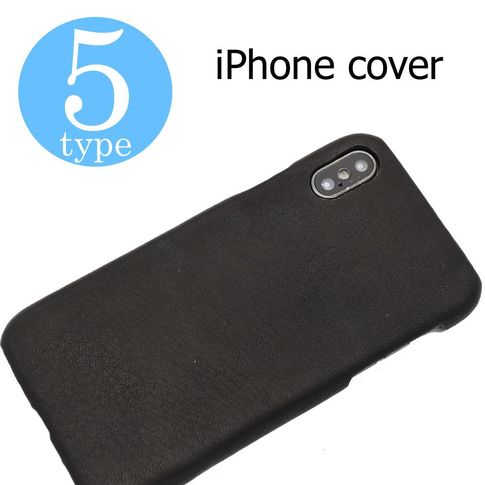 【iPhone7〜XSMaxまで対応】本革 鹿革 ディアスキン ブラック 全5タイプ スマホカバー iPhoneケース レザー 革 ハードケース iPhone7 8 7Plus 8Plus X XS XR XSMax ケース スマホケース iPhone カバー アイフォンケース おしゃれ かっこいい 背面カバー