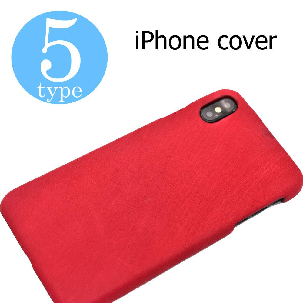 【iPhone7〜XSMaxまで対応】本革 鹿革 ディアスキン レッド 全5タイプ スマホカバー iPhoneケース レザー 革 ハードケース iPhone7 8 7Plus 8Plus X XS XR XSMax ケース スマホケース iPhone カバー アイフォンケース おしゃれ かっこいい 背面カバー
