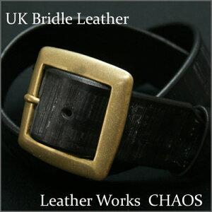 LeatherWorksCHAOSUKブライドルレザー本革極厚レザーベルト一枚革4.5mmバックル真鍮無垢ブラス使用【送料無料】【レザーウォレット専門店】【楽ギフ_包装】
