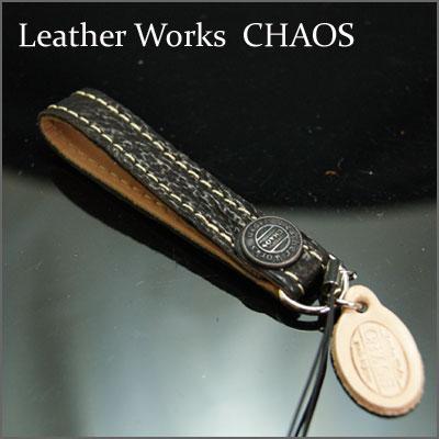 ハンドメイド レザーストラップ 本革≪ブラック/シャーク≫ 携帯ストラップ/LeatherWorks CHAOS/ [ メール便 送料無料 ] デジカメ/ストラップ/誕生日/【楽ギフ_包装】05P03Sep16