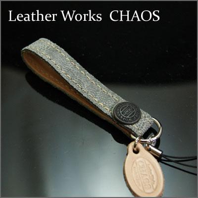 ハンドメイド レザーストラップ 本革≪エレファント/グレー≫ 携帯ストラップ/LeatherWorks CHAOS/ [ メール便 送料無料 ] デジカメ/ストラップ/誕生日/【楽ギフ_包装】