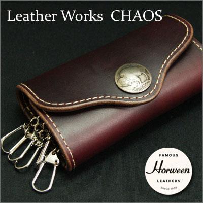 ≪ホーウィン社 クロムエクセルレザー/バーガンディーレッド≫/キーケース/日本製/レザーワークス カオス/本革/【楽ギフ_包装】【Leather Works CHAOS】【送料無料】