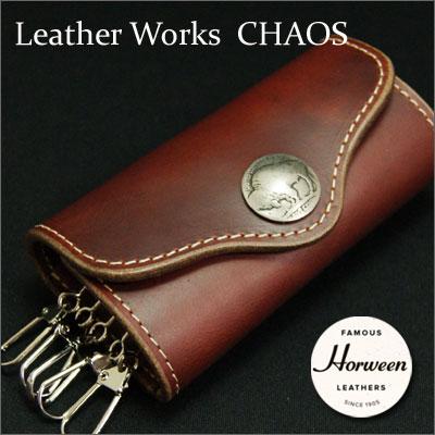 ≪ホーウィン社 クロムエクセルレザー/ティンバーブラウン≫/キーケース/日本製/レザーワークス カオス/本革/【楽ギフ_包装】【Leather Works CHAOS】【送料無料】