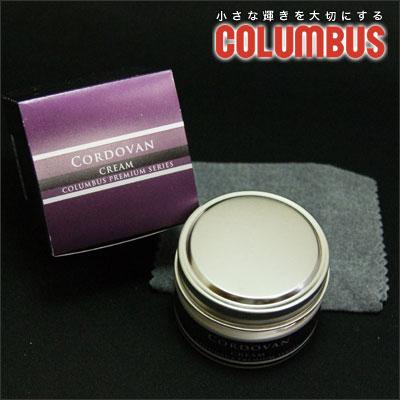 COLUMBUS/コロンブス≪コードバンクリーム≫革小物保守メンテナンス用品【メール便不可】