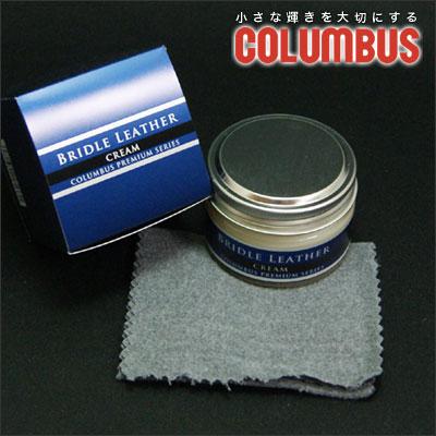 COLUMBUS/コロンブス≪ブライドルレザークリーム≫ 革小物保守メンテナンス用品【メール便不可】
