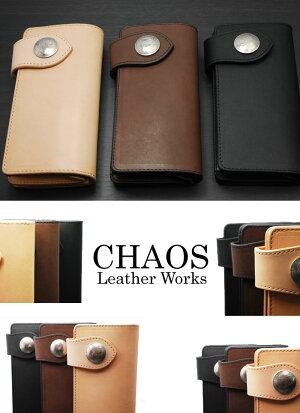 【送料無料】LFW-703LeatherWorksオリジナル北米産最高級サドルレザーロングウォレット革財布