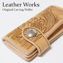 メンズ 財布 レザーウォレット 【レザーウォレット専門店】【送料無料】 LeatherWorksカオス CHAOS オリジナルロングウォレット日本製…