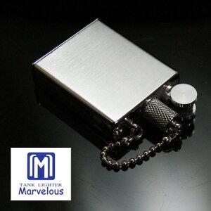 【正規取扱店】オイルライター / ≪Marvelous 後期型 A2-Type マーベラス A2タイプ ≫【CHAOS Lighter Bar】 ラッピング【楽ギフ_包装】【smtb-m】