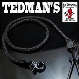 TEDMAN/テッドマン≪ウォレットチェーン TDWC-500 ヌメ革 ブラック≫エフ商会【レザーウォレット専門店カオス】【楽ギフ_包装】