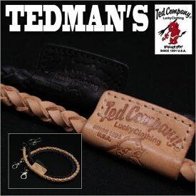 TEDMAN/テッドマン≪ウォレットチェーン TDWC-300 ヌメ革≫エフ商会【レザーウォレット専門店カオス】【楽ギフ_包装】