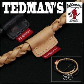 TEDMAN/テッドマン≪ウォレットチェーン TDWC-400 ヌメ革≫エフ商会【レザーウォレット専門店カオス】【楽ギフ_包装】
