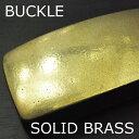 日本製 レザーベルト用バックル 国産 真鍮製 ベルト幅35mmまで対応  228g重厚プレートバックル【メール便不可】