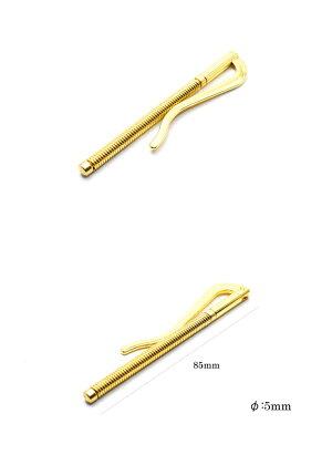 マネークリップ金具カスタムパーツ直径5mm対応金具札バサミマネークリップ用クリップパーツイエローゴールドメッキ加工