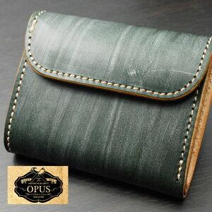 OPUS(オーパス)UKブライドルレザー・ミニウォレットOCW-E-GRグリーン日本製【楽ギフ_包装】【送料無料】