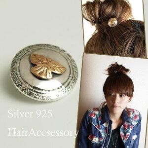 silver925 【シルバーコンチョ ループ 髪留め 用】シルバーボタン ヘアーアクセサリーやブレスレットに最適![コンチョ][ヘアゴム]