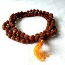 ◆【ルドラクシャ(菩提樹の実)マーラー 135cm】インド 菩提樹 シヴァ 礼拝 瞑想