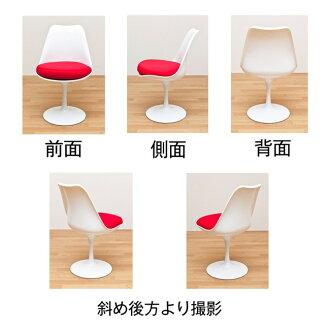 Saarinen Tulip Chair chaoscollection | rakuten global market: eero saarinen tulip chair