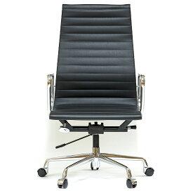 イームズ アルミナムチェア ハイバック フラットパッド ブラック アルミナム オフィスチェア おしゃれ かっこいい デザイナー ミッドセンチュリー チェア 椅子 リプロダクト ジェネリック eames アルミナムグループ