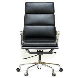 イームズ アルミナムチェア ハイバック ソフトパッド ブラック アルミナム オフィスチェア おしゃれ かっこいい デザイナー ミッドセンチュリー チェア 椅子 リプロダクト ジェネリック eames アルミナムグループ