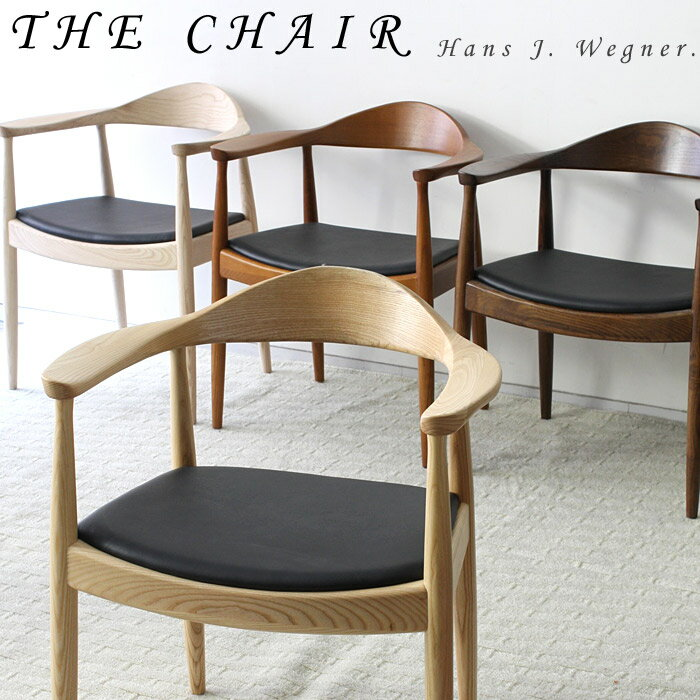 ... Chairs Brown Hans J Wegner Thechair · Product Name · Product Name ·  Product Name · Product Name