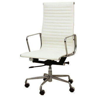 Eames Office Chair Aluminum Highback Pad Flat Pvc White