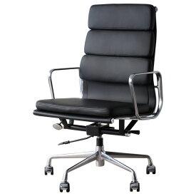 イームズ アルミナムチェア オフィスチェア ハイバック ソフトパッド ブラック PVC アルミナムグループ eames おしゃれ かっこいい デザイナー ミッドセンチュリー チェア 椅子 リプロダクト ジェネリック 黒